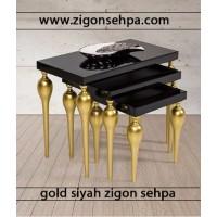 Gold siyah zigon sehpa